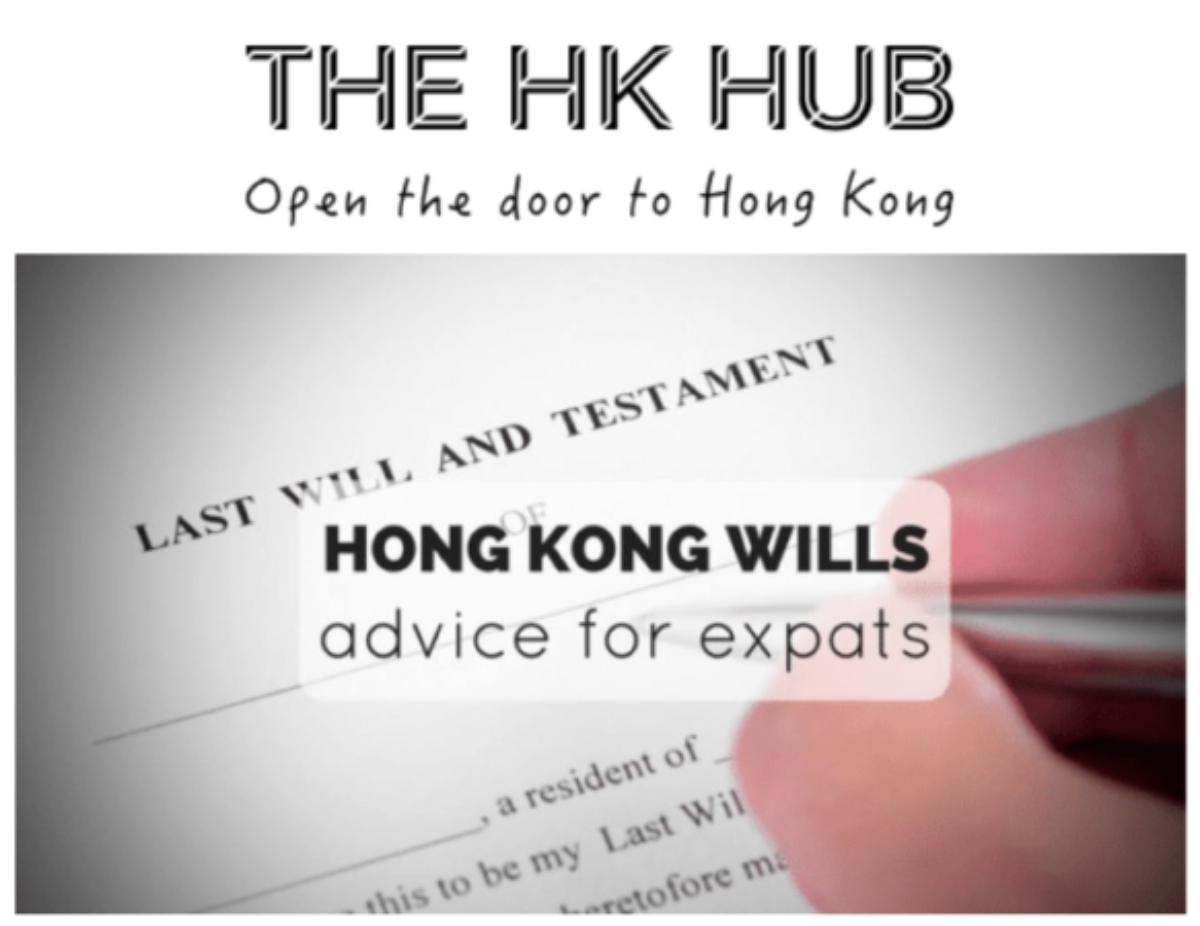Create A Hong Kong Will